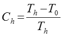 20181113-P8_TA-PROV(2018)0444_HR-p0000006.png