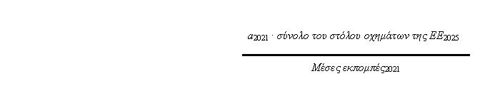 20190327-P8_TA-PROV(2019)0304_EL-p0000006.png