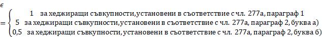 20190416-P8_TA-PROV(2019)0369_BG-p0000029.png