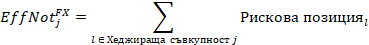 20190416-P8_TA-PROV(2019)0369_BG-p0000045.png