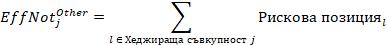 20190416-P8_TA-PROV(2019)0369_BG-p0000089.png