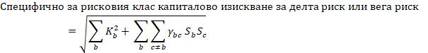 20190416-P8_TA-PROV(2019)0369_BG-p0000110.png