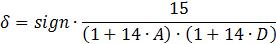 20190416-P8_TA-PROV(2019)0369_GA-p0000023.png