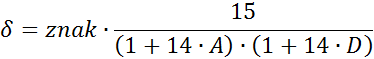 20190416-P8_TA-PROV(2019)0369_HR-p0000021.png