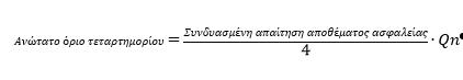 20190416-P8_TA-PROV(2019)0370_EL-p0000004.png