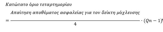 20190416-P8_TA-PROV(2019)0370_EL-p0000005.png