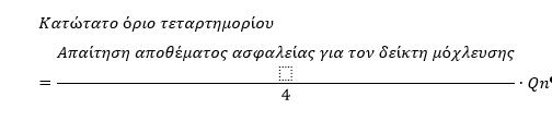 20190416-P8_TA-PROV(2019)0370_EL-p0000006.png